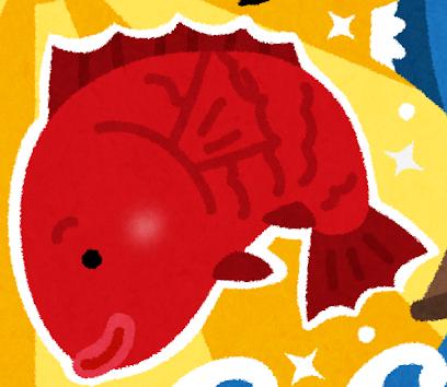 この記事を寄稿してくれたのはゼロから始める初心者ブログ「ごろごろし鯛よね~」のごろ鯛さん