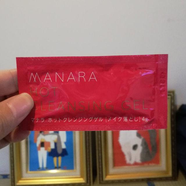 100円モニター「マナラホットクレンジングゲル」
