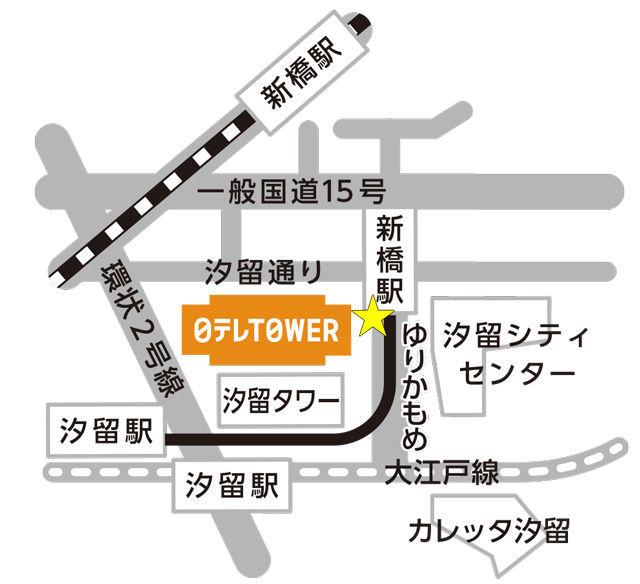 嵐の巨大パネルin汐留と記念撮影!アクセス(行き方)と地図(構内図)