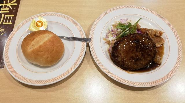 ジョイフルの日替わりランチは土曜もOK|赤坂最安値500円ランチ食レポ