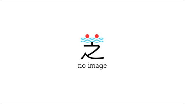 f:id:jikobukken:20191202211321p:plain