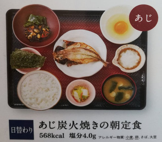 大戸屋の朝ごはん|6店舗限定!激レア朝定食のメニュー一覧&食レポ
