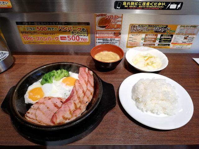 いきなりステーキの朝定食|モーニングベーコンエッグのコスパが微妙