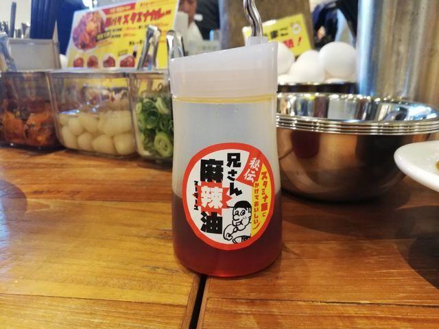 浜松町「ON THE CURRY」豚バラスタミナカレー食レポ