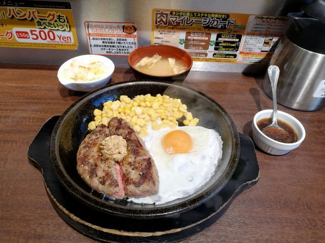 いきなりステーキの朝定食|モーニングワイルドハンバーグは目玉焼き付き食レポ