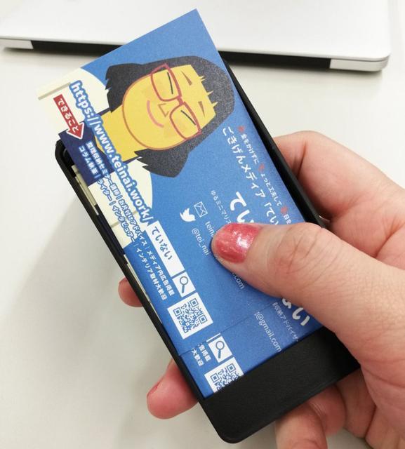 オススメ名刺入れレビュー|メンズ向けのシンプルで機能的な名刺ケース