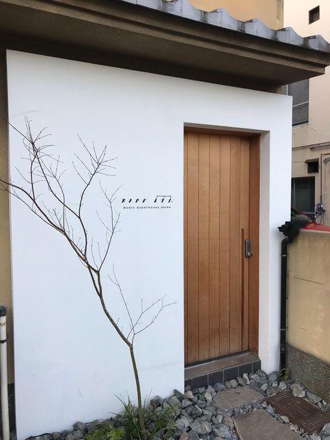 京都太秦3280円のゲストハウス「オトヤドイクハ」は、音楽好きにオススメ