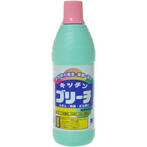 「ハイター」は、アルコール除菌スプレーの激安代用品!塩素系漂白剤を有効活用