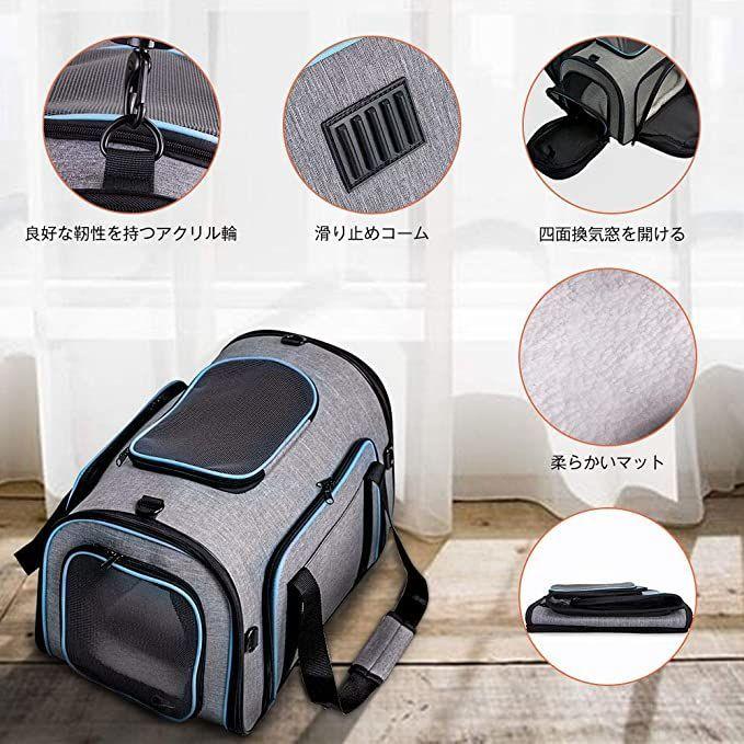 災害時避難におすすめ1万円以下拡張型ゲージ付き猫用キャリーバッグ「Lantoo」