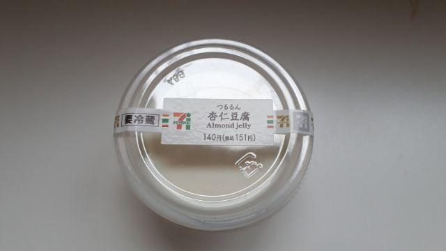セブンイレブン専門家におすすめセブンプレミアム商品ベスト5を教えてもらった!つるるん杏仁豆腐