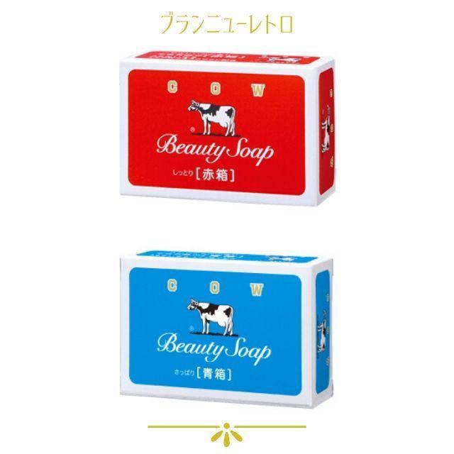 レトロパッケージのコスメまとめ|全部買える!化粧品アイテム