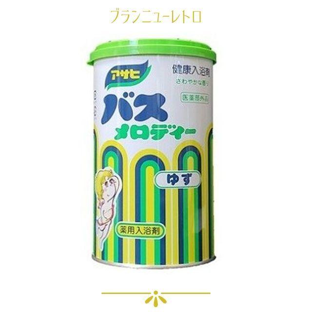 【販売終了?】アサヒ バスメロディー ゆず/ジャスミン/レモン