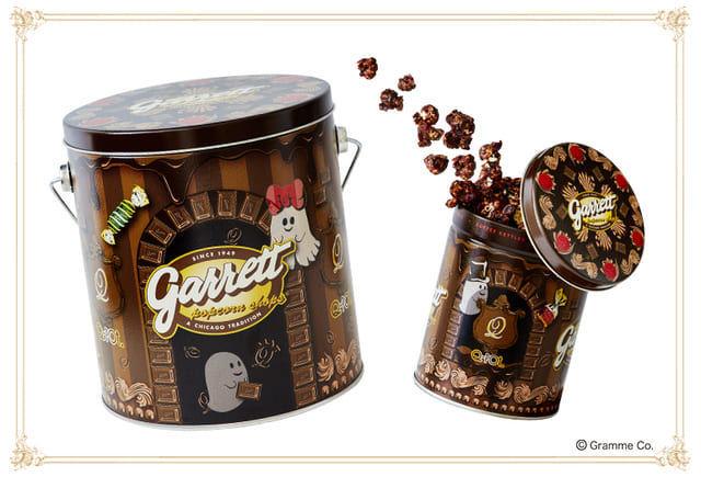 かわいいコラボ缶|ギャレットポップコーン×Q-pot1ガロン缶茶色