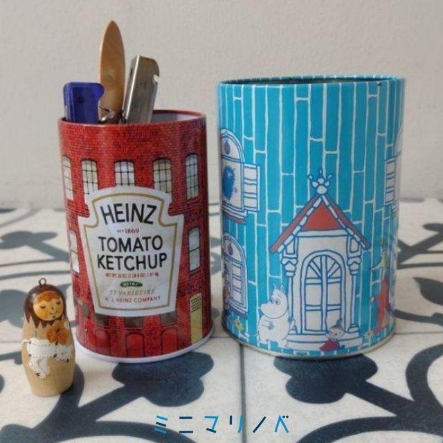 一番くじ チャレンジムーミンハウス缶|青い壁と赤い三角屋根のかわいい缶