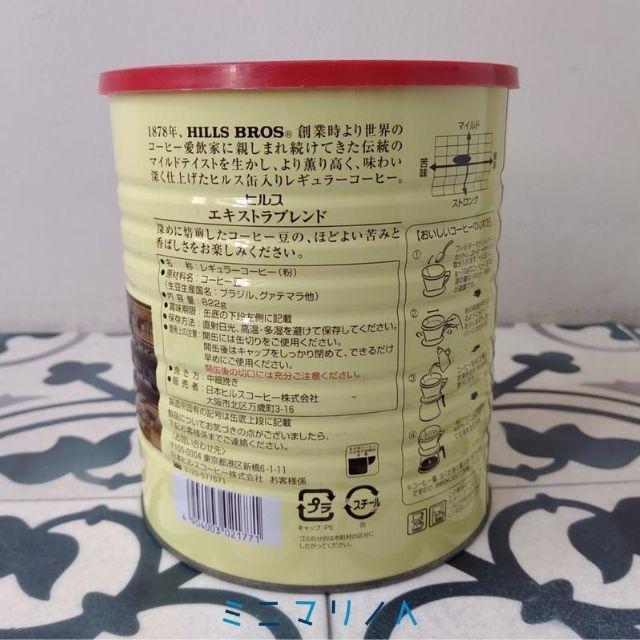 レギュラーコーヒー缶 「ヒルス エキストラブレンド29oz」の裏面写真