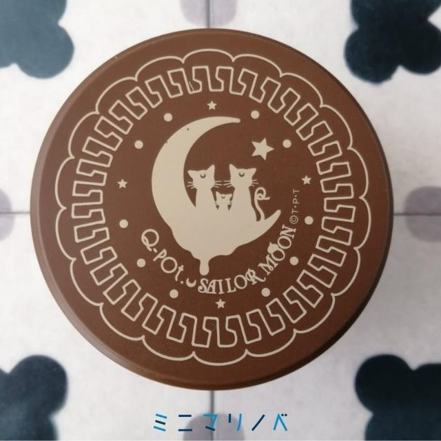 【Q-pot×セーラームーンコラボ限定クッキー缶、上面、フタ】ブラックココア