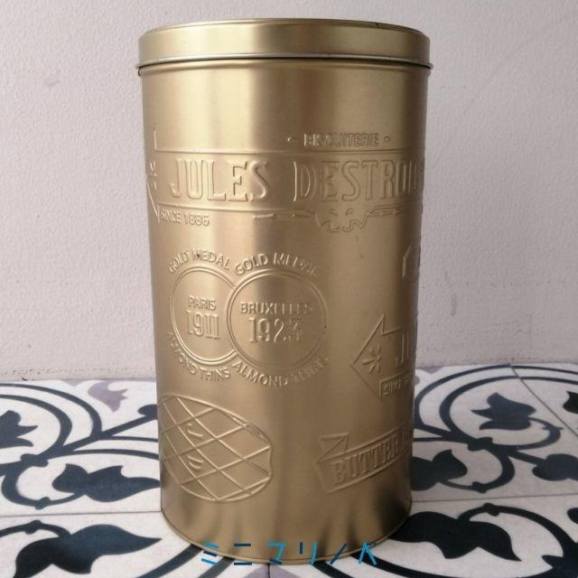 ジュールス・デストルーパーのクッキー缶|コストコ限定販売