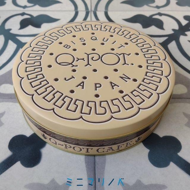 【Q-pot ジュエルクッキー缶のナナメから写真】