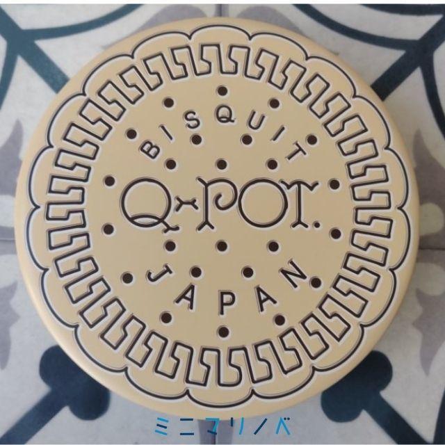 【Q-pot ジュエルクッキー缶の上から写真】