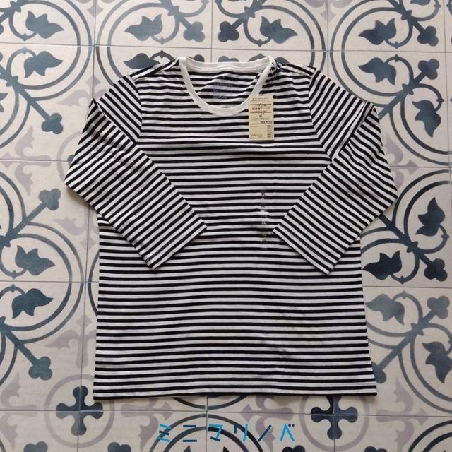 【ミニマリストのファッション】無印良品のハンパ袖丈のTシャツは超便利アイテム