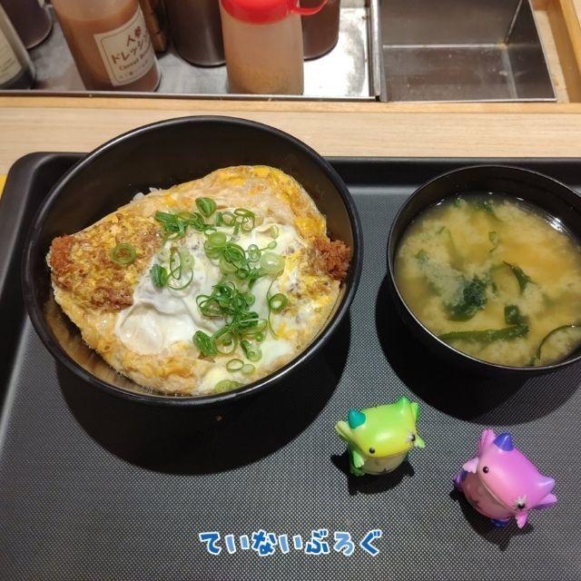 松乃屋(松のや)の朝食メニューその2:得朝ささみかつ丼 390円
