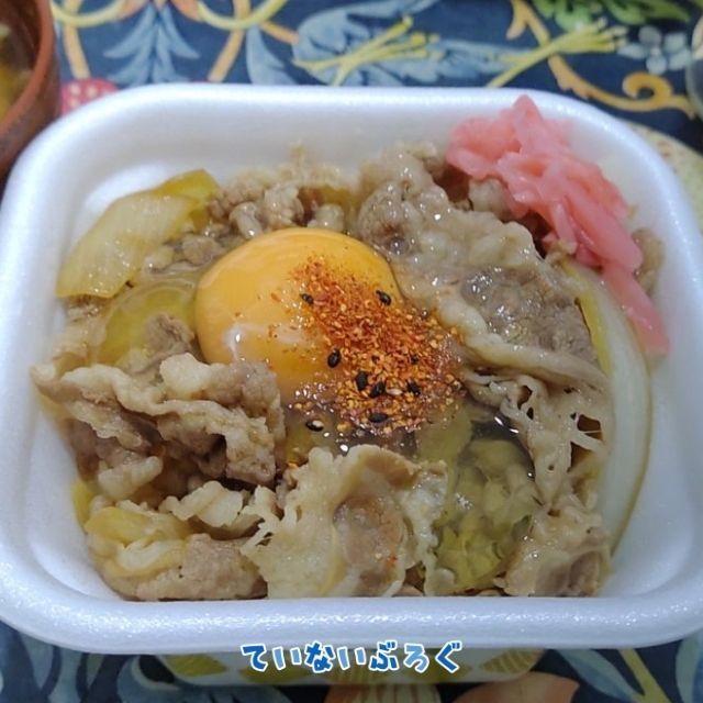 すき家の牛丼アレンジレシピ:生卵乗せ牛丼