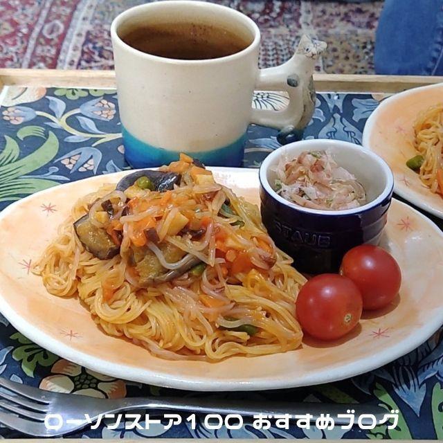 パスタソース「VLナポリタン」を使った、こんにゃくかさ増しダイエットパスタのレシピ