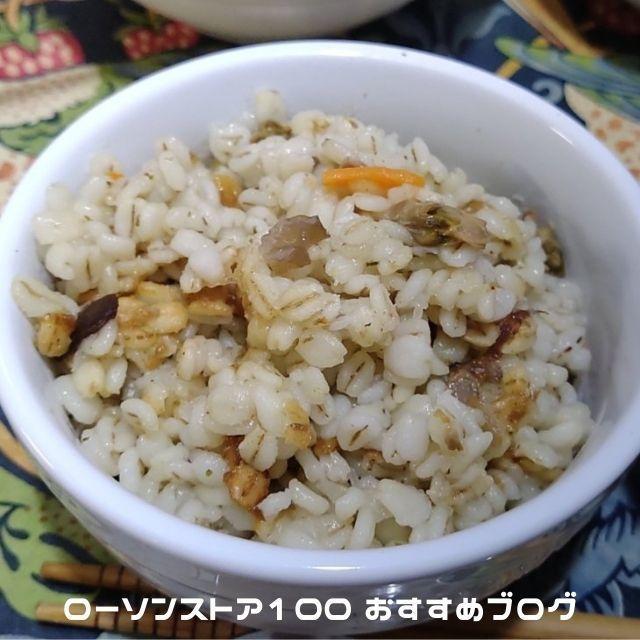 「VLボンゴレビアンコ」を使ったオリジナルレシピ:洋風あさりご飯 ローソンストア100