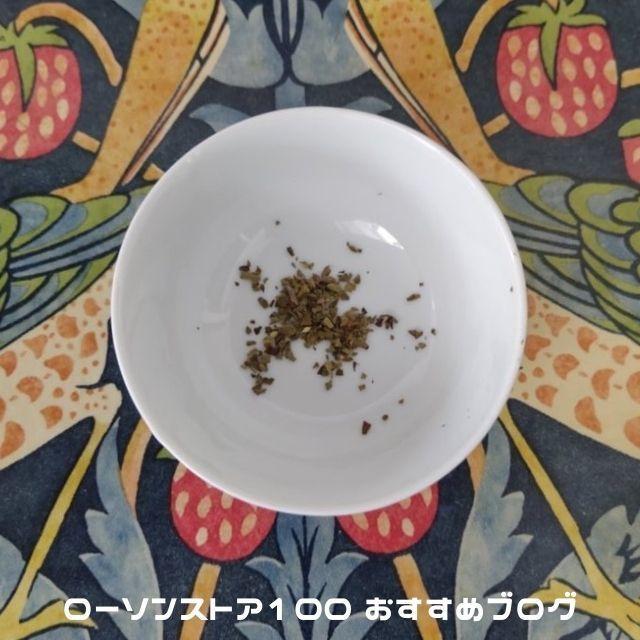 100円ローソンの料理の見栄えお助けアイテム 乾燥バジル