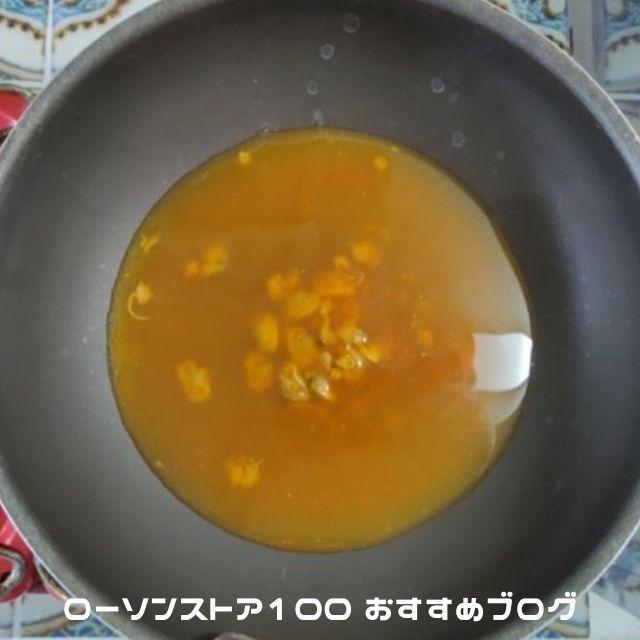 ローソンストア100のレトルトソース「VL あさり入りスンドゥブ 中辛」は低カロリーでダイエットにオススメ