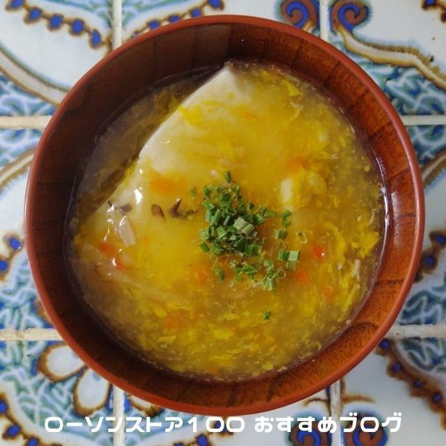 【超簡単ダイエットレシピ】温めるだけ!1人前75円の蟹あんかけ豆腐