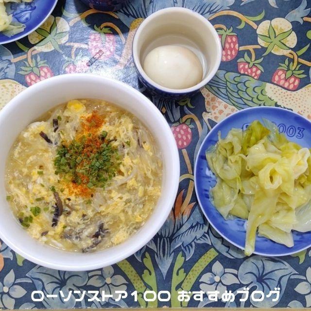 【超簡単ダイエットレシピ】ローソンストア100の「ふかひれスープ」とオートミールのリゾット