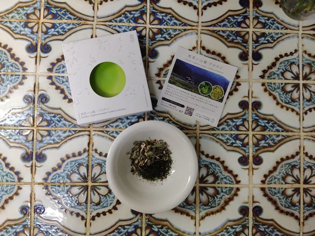 スタバのマグカップでおうちで緑茶を楽しむ