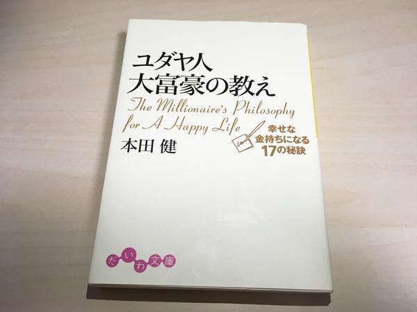 f:id:jikokeihatsukotsu:20190821234419p:plain