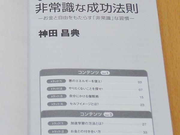 f:id:jikokeihatsukotsu:20190906224355j:plain