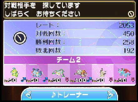 f:id:jikumaru120:20180123193907j:plain