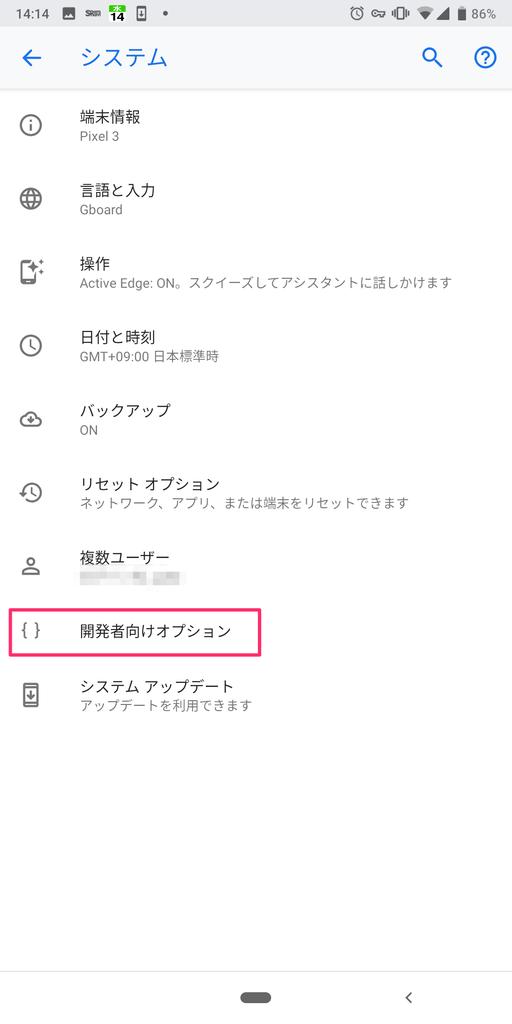 f:id:jikun13:20181114142646p:plain