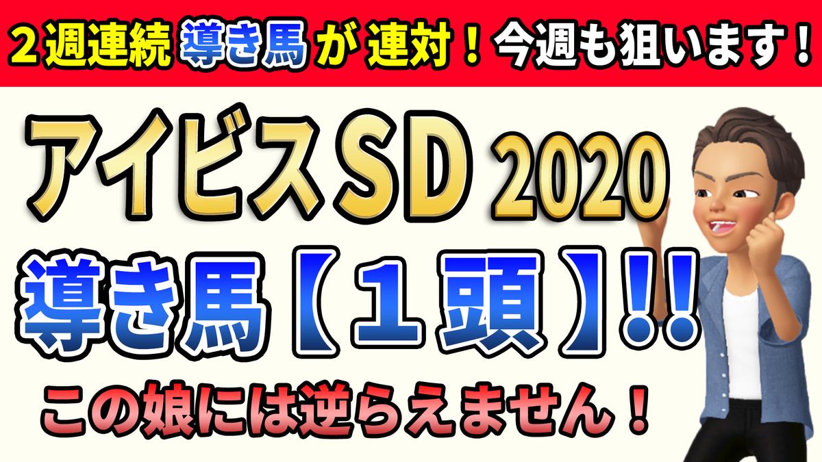 f:id:jikuuma:20200721073251p:plain