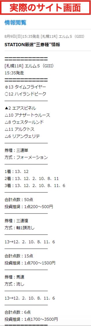 f:id:jikuuma:20200809215149p:plain