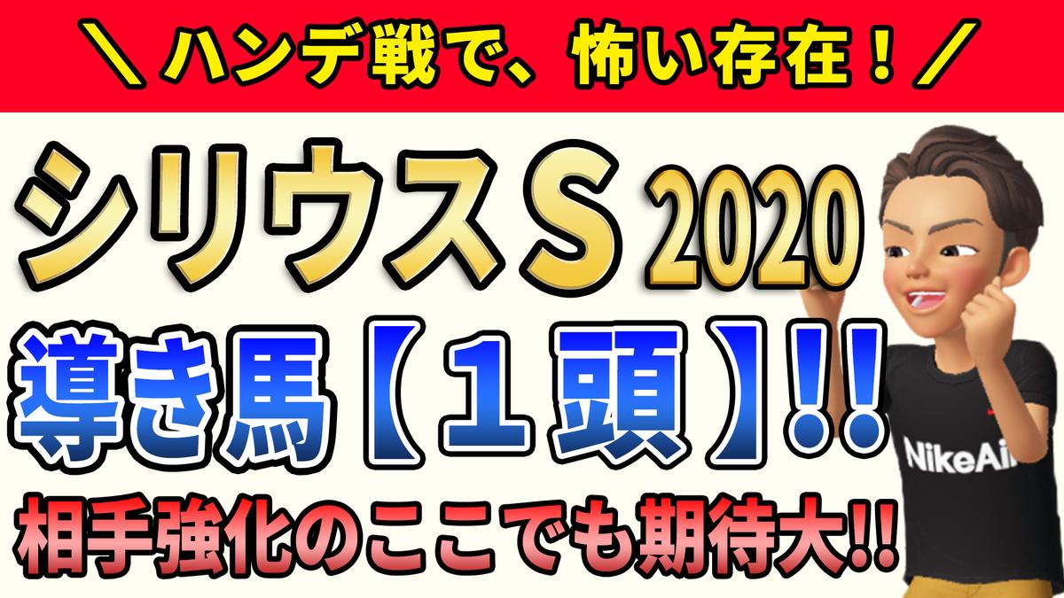 f:id:jikuuma:20200929215949p:plain