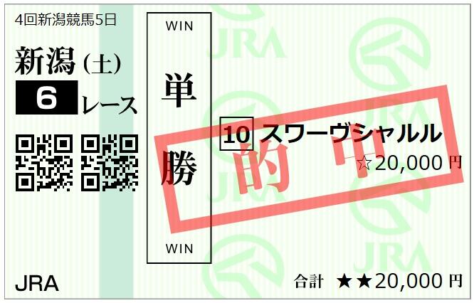 f:id:jikuuma:20201025064900j:plain