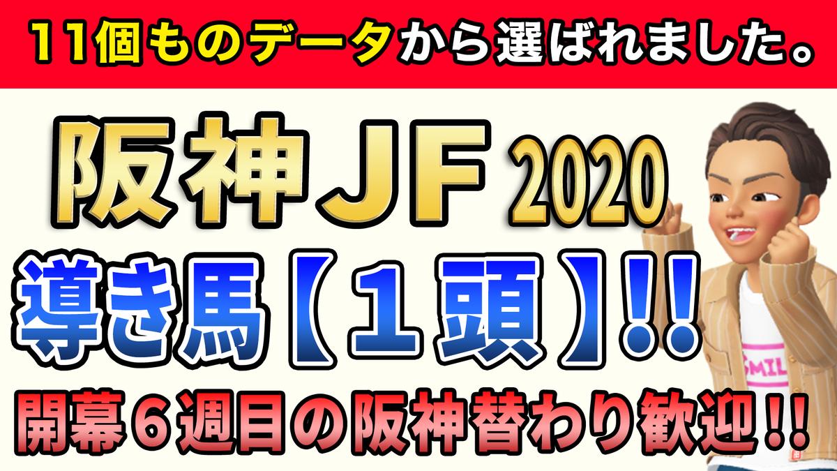 f:id:jikuuma:20201208054853p:plain