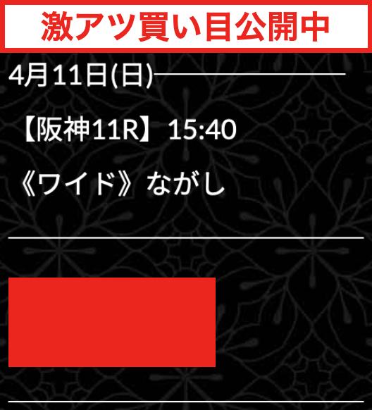 f:id:jikuuma:20210411123645p:plain