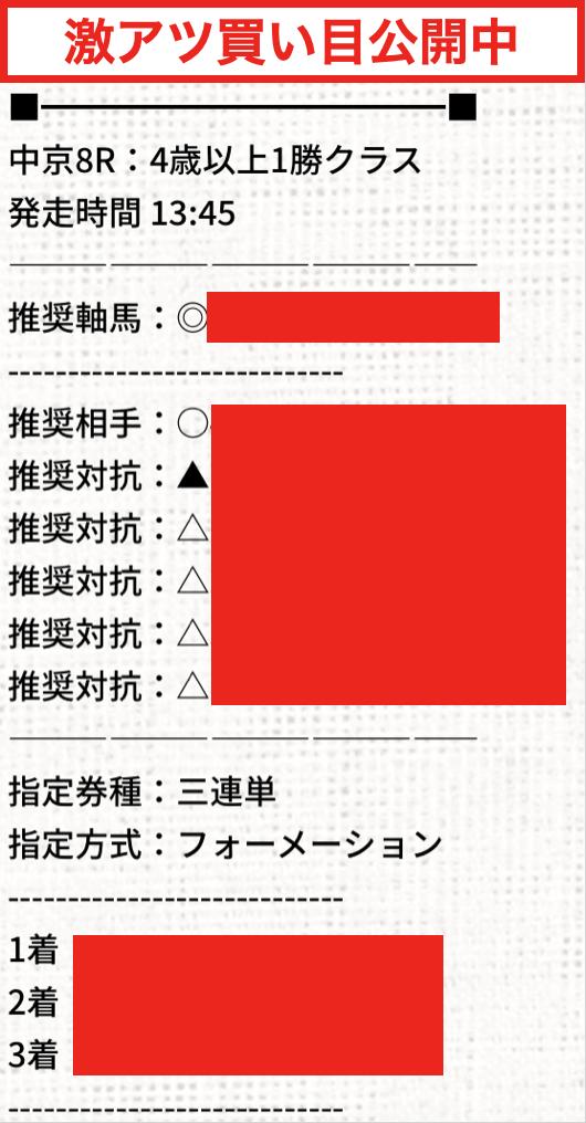 f:id:jikuuma:20210509112840p:plain