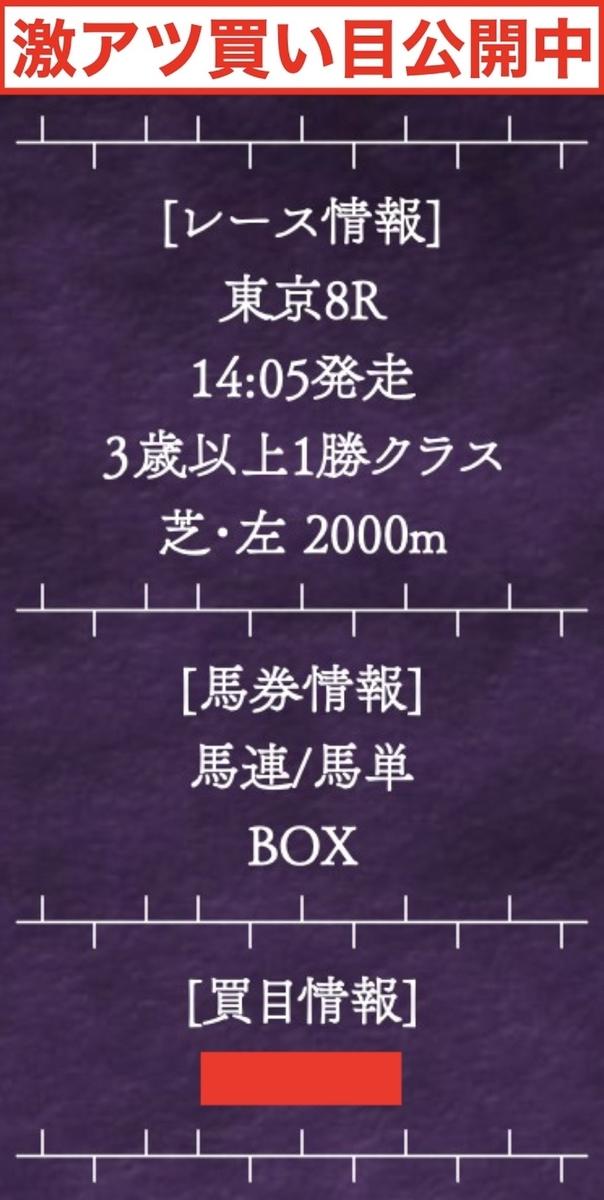 f:id:jikuuma:20210619221257j:plain