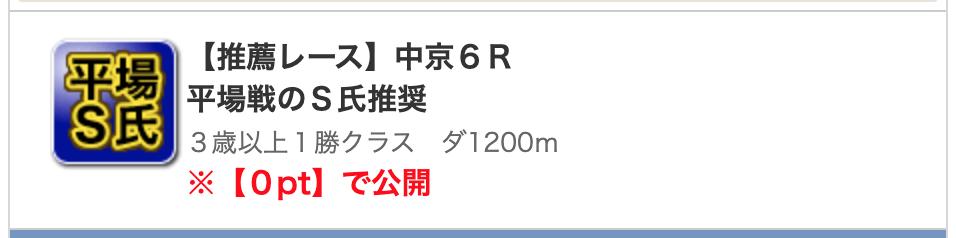 f:id:jikuuma:20210925022647p:plain