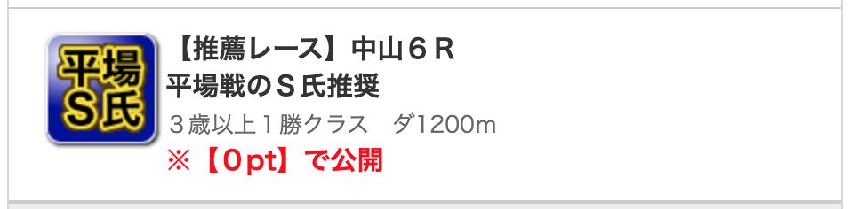 f:id:jikuuma:20210926023706p:plain