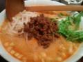 タンタン麺!