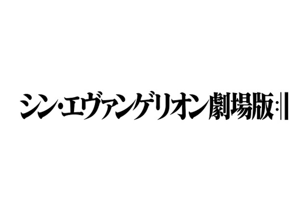 f:id:jimmy-konishi:20181117062101p:image