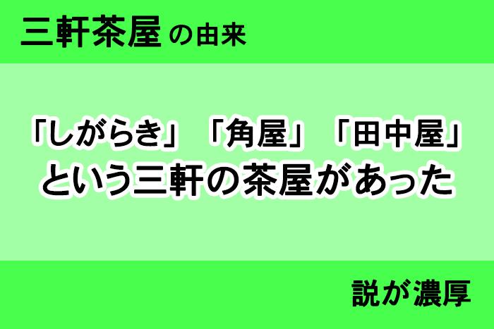 f:id:jimocoro:20171225210707j:plain